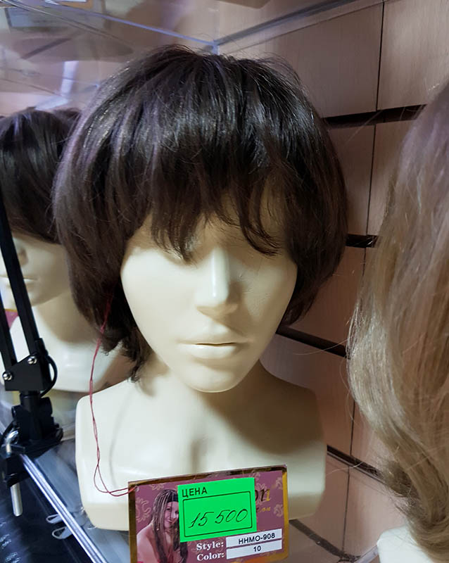 натуральный парик с короткой стрижкой